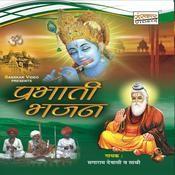 Parbhati Bhajan-Sagaram Ji Devasi Songs