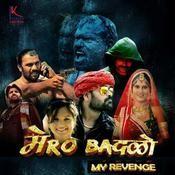 Mero Badlo Tittle Track MP3 Song Download- Mero Badlo (Hindi) Mero