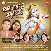 Shyam Naam Ka Amrit Barse Songs