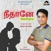 Neethane Songs