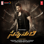 19808182 MP3 Song Download Savyasachi Telugu By