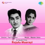 Rojulu Maraayi Songs