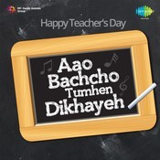 Happy Teacher`S Day Songs