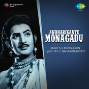 Andharikante Monagadu Songs