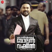 Kodathi Samaksham Balan Vakkeel Various Artists Full Mp3 Song