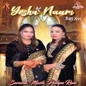 Yeshu Naam Song
