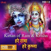 Hare Rama Hare Krishna Song