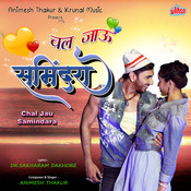 Chal Javu Samindara Song