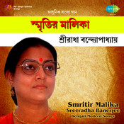Sreeradha Banerjee - Smritir Malika Songs