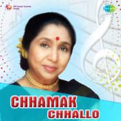 Chhamak Chhallo Songs