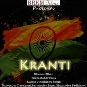 Kranti Songs