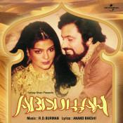 Abdullah Songs