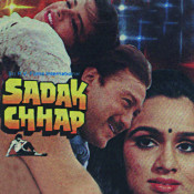 Sadak Chhap Songs