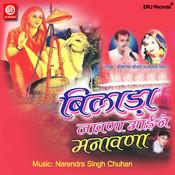 Bilada Javna Aaine Manavna Songs