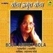 Jyotsna Bhole Bola Amrut Bola Marathi Songs
