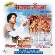 Bhajan Sandhya : A Live Recording At Hare Krishna Mandir Songs