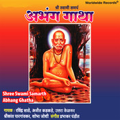 Shree Swami Samarth Abhang Ghatha Songs