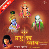 Prabhu Ka Dhyan Songs