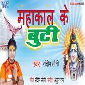 Ae Babu Humhu Chalab Song