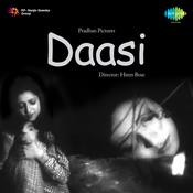 Daasi Songs