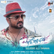Ellidde illi Tanaka Arjun Janya Full Mp3 Song