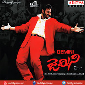 Usha Songs Download: Usha Hit MP3 New Songs Online Free on