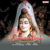 khaleja ringtones free download mobile
