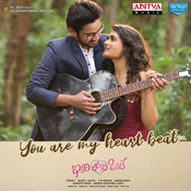 Iddari Lokam Okate Mickey J Meyer Full Mp3 Song
