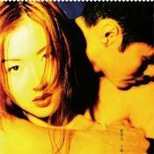 Shi Jie (Capital Artists 40th Ji Lie) Songs