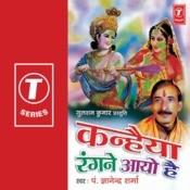Kanhaiya Rangne Aayo Hai Songs