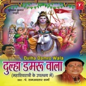Aa Gai Shivratri Song