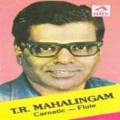 T R Mahalingam Songs