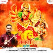 Bhagto Chalo Darshan Kariye Song