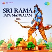Sri Rama Jaya Mangalam Songs