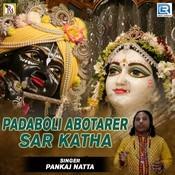 Padaboli Abotarer Sar Katha Song