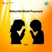 Bhikari Bal Bhakti Puspanjali Songs