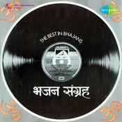 The Best In Bhajans Songs