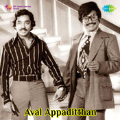 Aval Appaditthan Songs