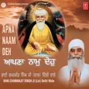 Apna Naam Deh Songs