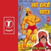 Hamare Balaji Maharaj Songs