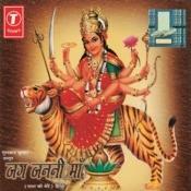 Jag Janani Maa Songs