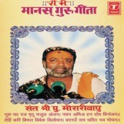 Manas Guru Geeta (Part.1) Songs