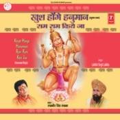 Khush Honge Hanuman Ram Ram Kiye Ja Songs