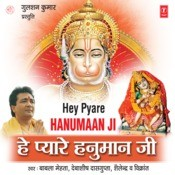 Hey Pyare Hanumanji Songs