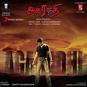 Agaradhi Songs