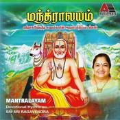 Mantralayam Songs