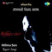 Nilima Sen - Tomari Biraha Baje Songs