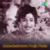 Mahadeshwara Pooja Phala Songs