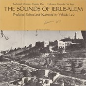 The Use Of Hebrew Song