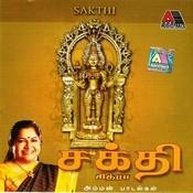 Sakthi Songs